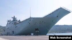 Tàu đổ bộ Canberra của Hải quân Úc tại cảng Cam Ranh, Khánh Hòa, ngày 7/5/2019. Photo Chinhphu.vn
