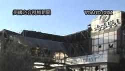 2011-12-20 美國之音視頻新聞: 哈薩克斯坦抗議者要求軍隊撤出扎瑙津