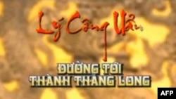 Bộ phim truyền hình mang tên Lý Công Uẩn – Đường Tới thành Thăng Long phần lớn được quay ở Trung Quốc