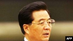 Chủ tịch Trung Quốc Hồ Cẩm Đào