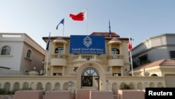 Markas partai oposisi utama Bahrain, Al Wefaq di Bilad Al Qadeem, sebelah barat Manama (Foto: dok)