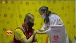 بھوٹان نے کرونا وائرس کو شکست کیسے دی؟