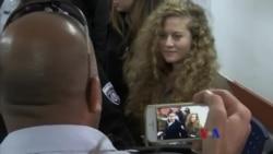 2018-02-13 美國之音視頻新聞: 巴勒斯坦女子對以色列軍人拳腳相向出庭受審