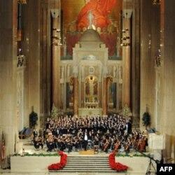 Amerika Katolik Universiteti eng yirik ilm maskanlaridan biri