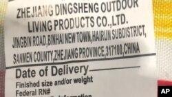 미국 플로리다주 마이애미에 있는 대형마트 코스코에서 판매되는 제품에 '메이드 인 차이나(Made in China)' 라벨이 붙여있다.