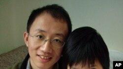 人权活动人士胡佳和妻子曾金燕