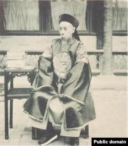 清朝的庆亲王奕劻(1838-1917)