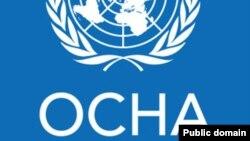 OCHA: Lakkoofsi Namoota Gargaarsa Atattamaa Barbaadanii Faaran Dabalaa Dhufeera