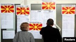 На избирательном пункте в Скопье, Македония. 30 сентября 2018 г.
