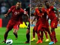 Portugal - Ghana.