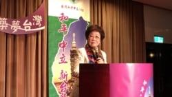 吕秀莲:勿信和平统一,台独华独一家亲
