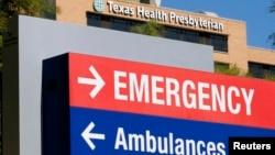 IsbitaalkaTexas Health Presbyterian ee magaalada Dallas oo uu jiifo qofkii ugu horeeyay ee Ebola lagu arko ee dalka Maraykanka.
