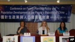 中國計生政策與人口發展研討會