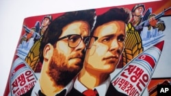 """A banner for """"The Interview""""is posted outside Arclight Cinemas, Dec. 17, 2014, in the Hollywood section of Los Angeles."""