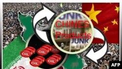 Çin İran'a Benzin Satışına Devam Ediyor
