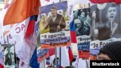 Марш памяти Бориса Немцова в Москве, 25 февраля 2018 года