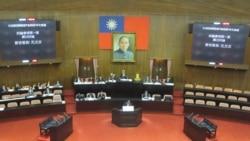 亚洲第一!台湾立法院在争议中表决通过同性婚姻专法