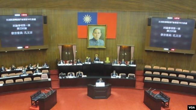 台湾立法院资料照 (美国之音张永泰拍摄)
