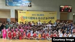 2일 서울 고덕동 배재고등학교 체육관에서 전국 다문화 유소년 농구대회가 열렸다.