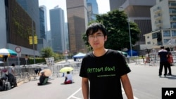 Pemimpin protes pro-demokrasi mahasiswa Hong Kong, Alex Chow (Foto: dok).