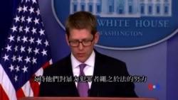 2014-05-06 美國之音視頻新聞: 美國提供反恐援助 幫尼日利亞尋找被綁架數百女童