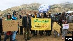اجتماع جمعی از حامیان محیط زیست شاهرود در اعتراض به برداشت معادن در کوه شاهوار - آرشیو