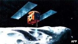 Misioni ndërplanetar rus përballet me probleme