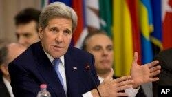 Ngoại trưởng Mỹ John Kerry phát biểu trong cuộc họp 23 quốc gia chống Nhà nước Hồi giáo ở Roma, Ý, ngày 2/2/2016.