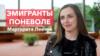 Оперная певица Маргарита Левчук: «То, что я делаю, поднимает дух белорусского народа и очень злит власть»