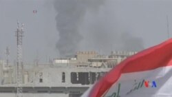 2017-03-12 美國之音視頻新聞﹕伊拉克軍隊向摩蘇爾縱深推進 (粵語)