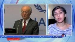 آسوشیتدپرس: گزارش آژانس درباره ایران احتمالا نتیجه قطعی نخواهد داشت