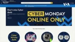 美國節日在線購物火爆 美中供應鏈產品引關注