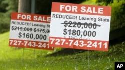 Цены на дома снижаюся
