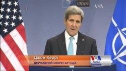 Керрі розповів, як Росія може уникнути санкцій