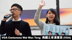 香港眾志主席羅冠聰 (圖左) (攝影:美國之音湯惠芸)