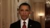 """""""Օսամա Բին Լադենը սպանված է"""", հայտարարեց ԱՄՆ-ի նախագահը"""