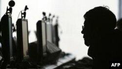 Một số trang mạng của chính phủ Mỹ bị tin tặc xâm nhập