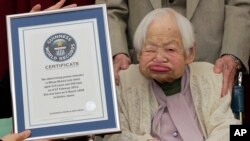 100살 장수 인구 5만4천명