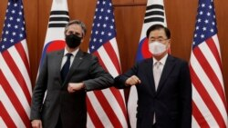 美韓外長通電話討論如何與北韓互動