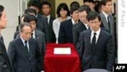 Южная Корея прощается с бывшим президентом
