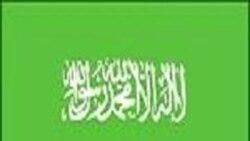 دادگاه سعودی از اجرای حکم قطع نخاع خودداری کرد