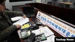 한국 서울 서대문구 경찰청 사이버테러대응센터 사무실. (자료사진)