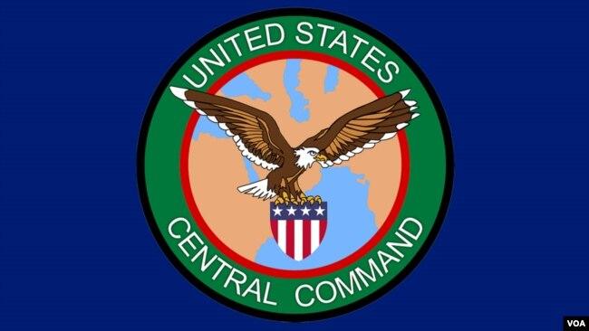Stema e Komandës Qendrore (CENTCOM)