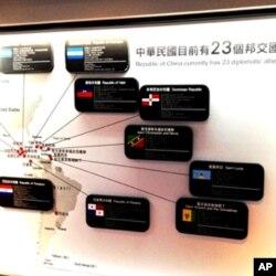 台湾总统府内的邦交国展室
