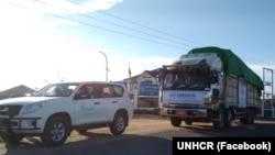 ခ်င္းျပည္နယ္ မင္းတပ္ၿမိဳ႕မွာ ေတြ႔ရတဲ့ UNHCR ယာဥ္တန္း။ (ဇူလိုင္ ၁၉၊ ၂၀၂၁)
