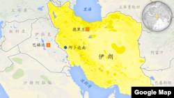 伊朗地理位置
