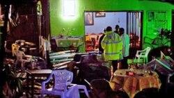 الشباب مسئولیت انفجارهای اوگاندا را برعهده گرفت