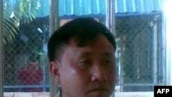 Nhà dân chủ Nguyễn Bắc Truyển tại Trại tù Z30A ở Xuân Lộc, tỉnh Đồng Nai