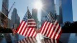 9/11事件20周年纪念特别节目