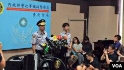 7月8日上午10点,台湾警政署铁路警察局台北分局有关负责人就7月7日晚台铁一列列车发生的爆炸案召开记者会(美国之音林枫拍摄)
